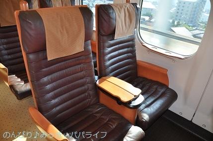 kumamoto2019121.jpg