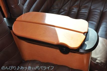 kumamoto2019122.jpg