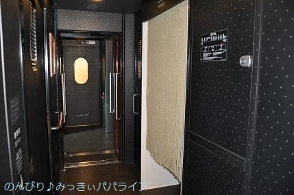 kumamoto2019123.jpg