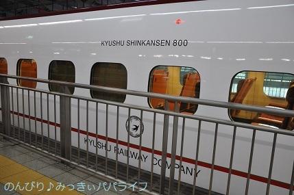 kumamoto2019124.jpg