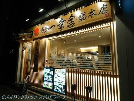 kumamoto2019126.jpg