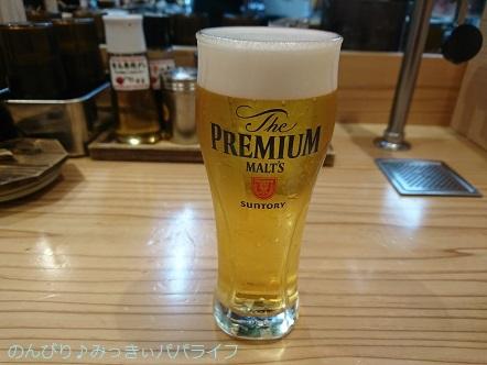 kumamoto2019128.jpg