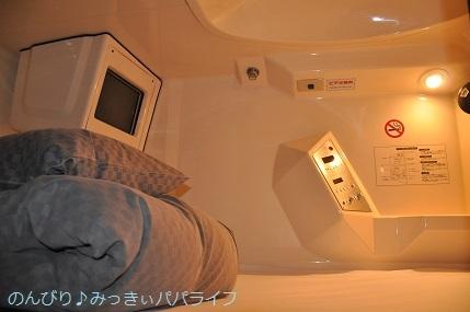 kumamoto2019139.jpg