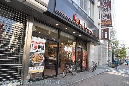kumamoto2019142.jpg