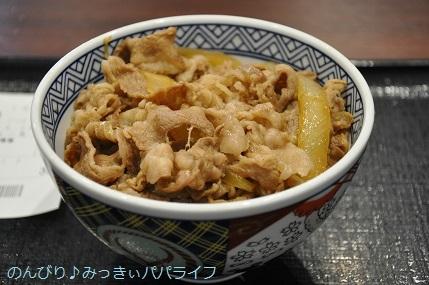 kumamoto2019143.jpg