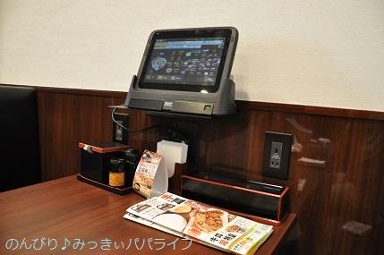 kumamoto2019144.jpg