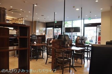 kumamoto2019146.jpg