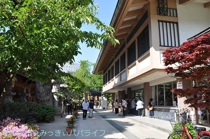 kumamoto2019156.jpg