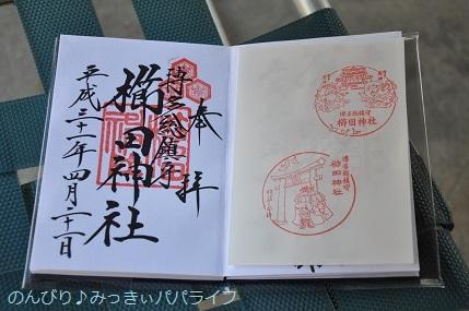 kumamoto2019157.jpg