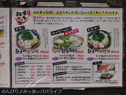 kumamoto2019164.jpg