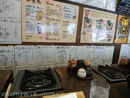 kumamoto2019165.jpg