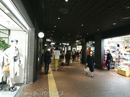 kumamoto2019171.jpg