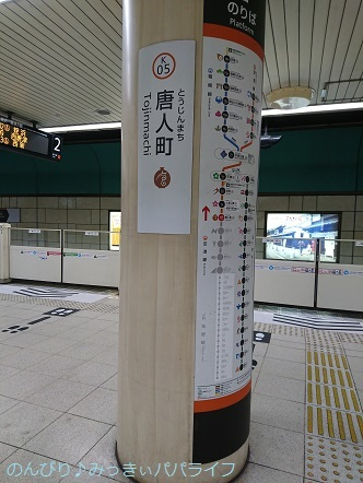 kumamoto2019173.jpg