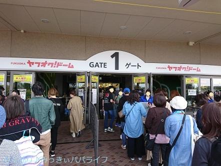 kumamoto2019180.jpg