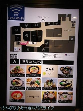 kumamoto2019186.jpg