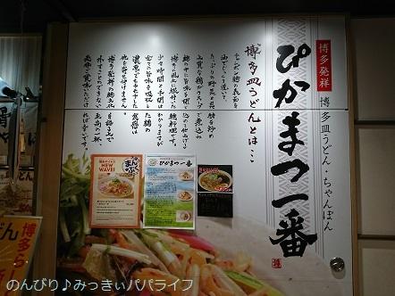 kumamoto2019198.jpg