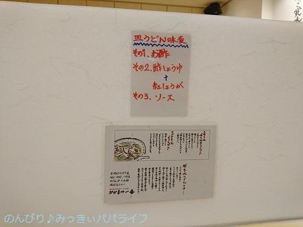 kumamoto2019204.jpg