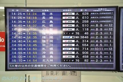 kumamoto2019213.jpg