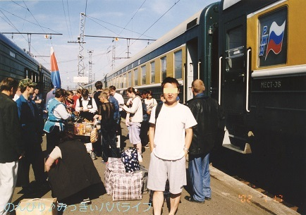 russia2002001.jpg