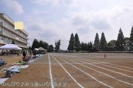 shogakkoundokai201903.jpg