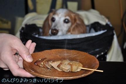 yakitori20190306.jpg