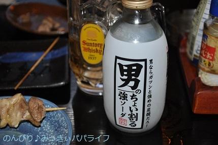 yakitori20190315.jpg