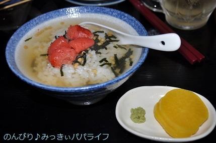 yakitori20190316.jpg