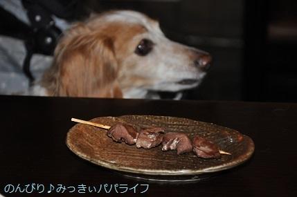yakitori20190407.jpg