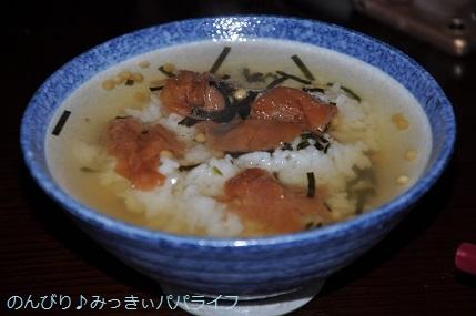 yakitori20190414.jpg