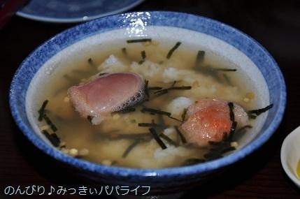 yakitori20190415.jpg