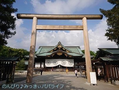 yasukuni2019050401.jpg
