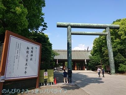 yasukuni2019050407.jpg