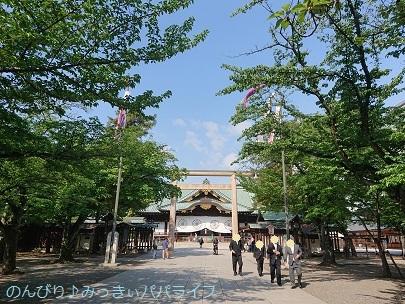 yasukuni2019050408.jpg