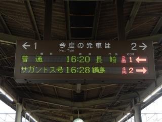 nabeshima-local.jpg