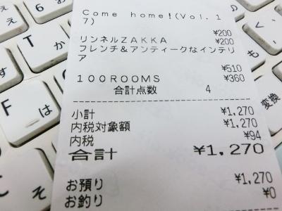 003 (400x300)