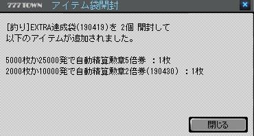 2019y04m06d_124559206.jpg