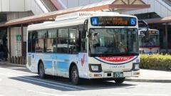 SKG-LR290J2(渋)