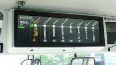 LCD表示器①(都営)