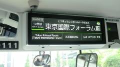 LCD表示器②(都営)