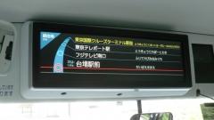 LCD表示器①(京急)