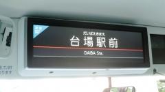 LCD表示器②(京急)