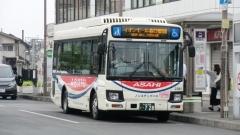 2381・SKG-KR290J2