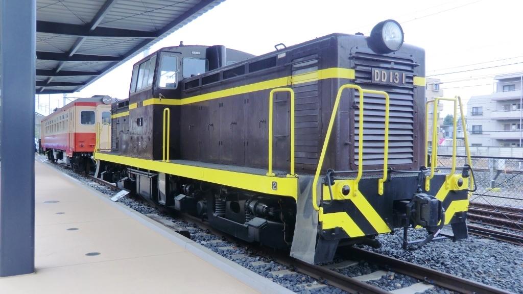 DD13-1.jpg