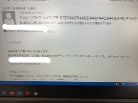 fc2blog_20190622100240c84.jpg