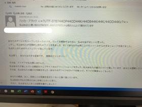 fc2blog_20190622100353008.jpg