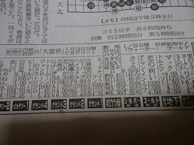P4032162.jpg