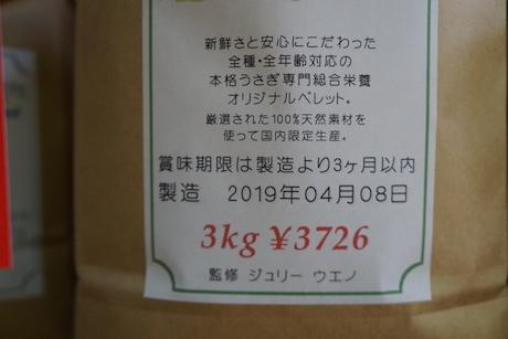 LRG_DSC02407.jpg
