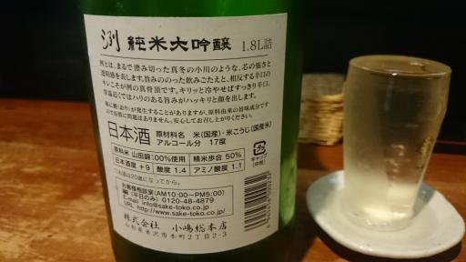 寿浬庵20190416-4