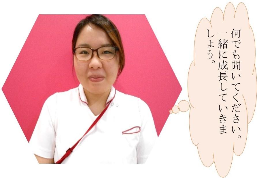新卒看護師2