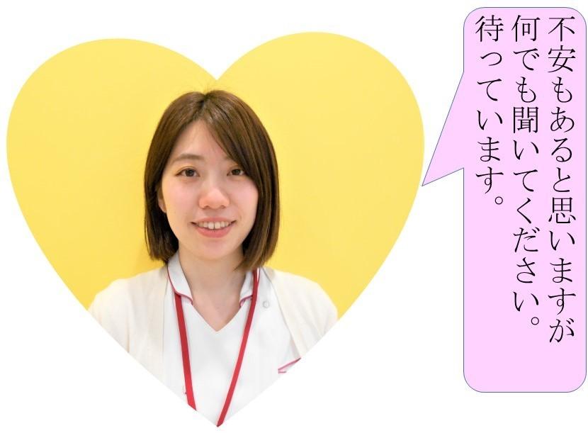 新卒看護師3